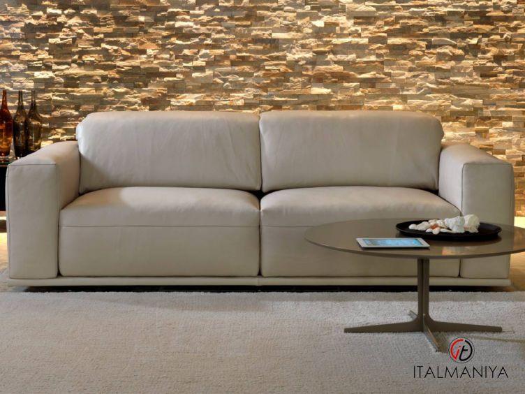 Фото 1 - Мягкая мебель Focus фабрики Gyform (производство Италия) в современном стиле из массива дерева