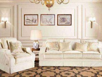 Мягкая мебель Smeraldo Bm Style