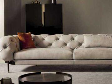 Мягкая мебель Atenae Cantori