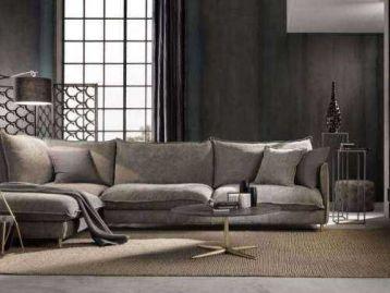 Мягкая мебель Tango Easy Cantori