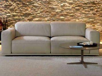 Мягкая мебель Focus Gyform