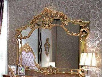 Зеркало Sofia Carlo Asnaghi