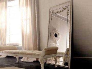 Зеркало Art 4217SPE Savio Firmino