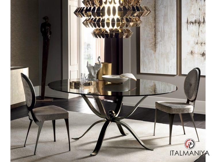 Фото 1 - Стол обеденный Atlante фабрики Cantori (производство Италия) в современном стиле из металла