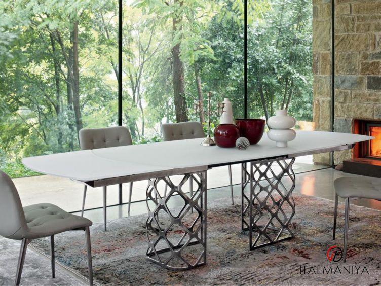 Фото 1 - Стол обеденный Majesty фабрики Bontempi Casa (производство Италия) в современном стиле из металла