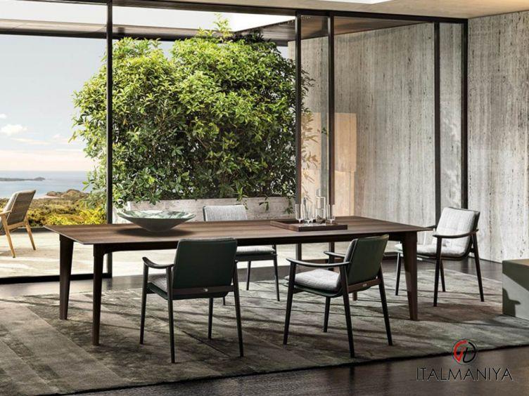 Фото 1 - Стол обеденный прямоугольный Penthouse фабрики Minotti (производство Италия) в современном стиле из массива дерева