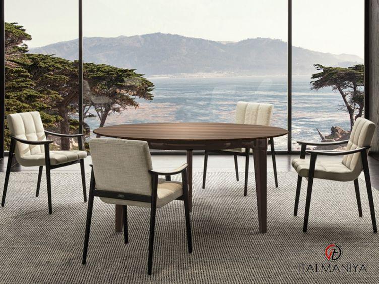 Фото 1 - Стол обеденный круглый Penthouse фабрики Minotti (производство Италия) в современном стиле из массива дерева