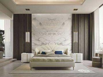 Кровать Wave Bizzotto