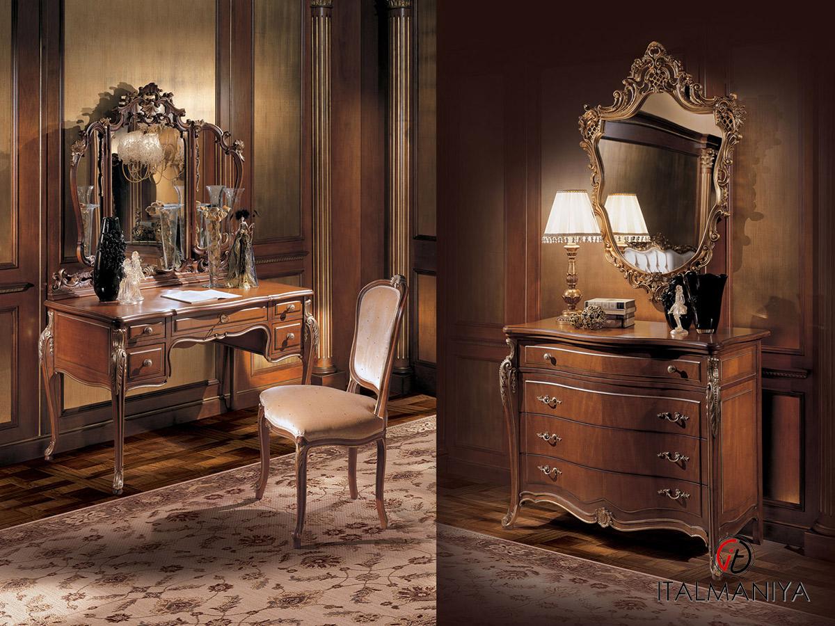 Фото 2 - Спальня ALBINONI фабрики Angelo Cappellini