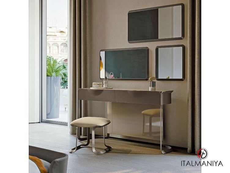 Фото 1 - Туалетный столик Milano фабрики Turri (производство Италия) в современном стиле из металла