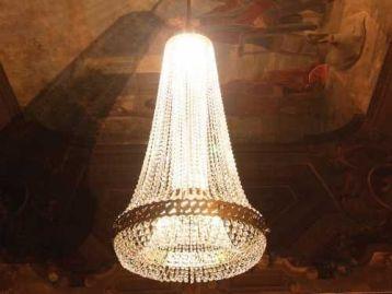 Люстра Florence Lamp International